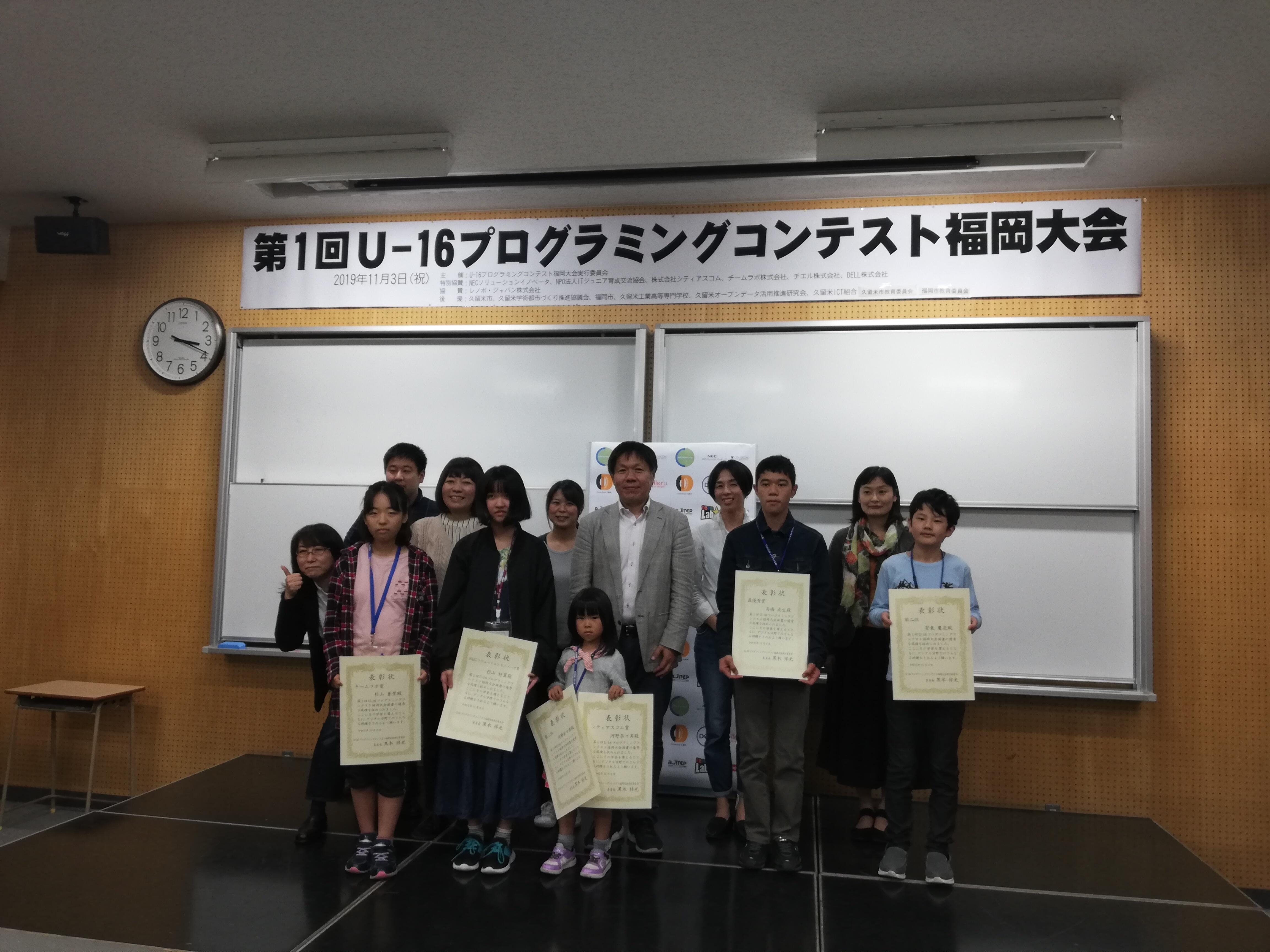 福岡大会3.jpg