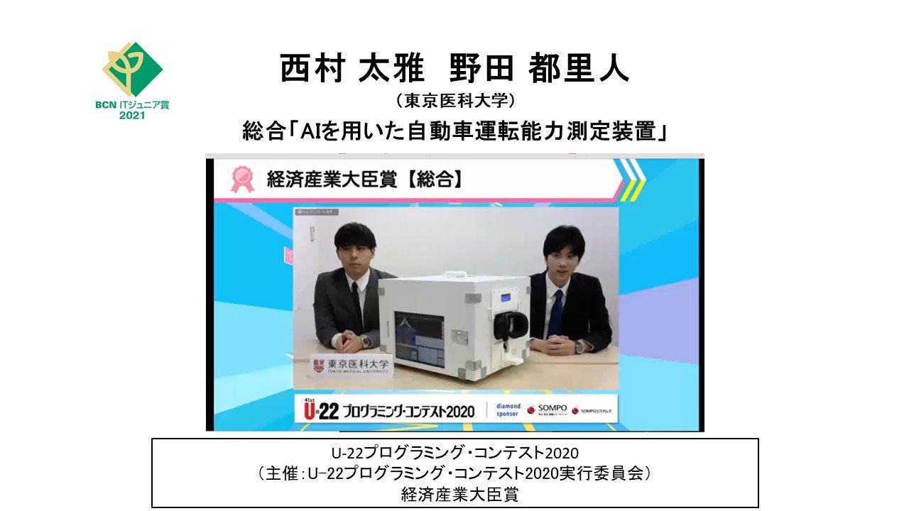 3西村さん野田さん.JPG