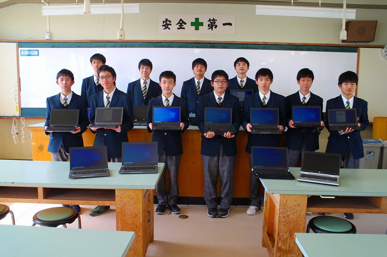 岐阜工業高校・電子研究部の皆さんと寄贈されたPC